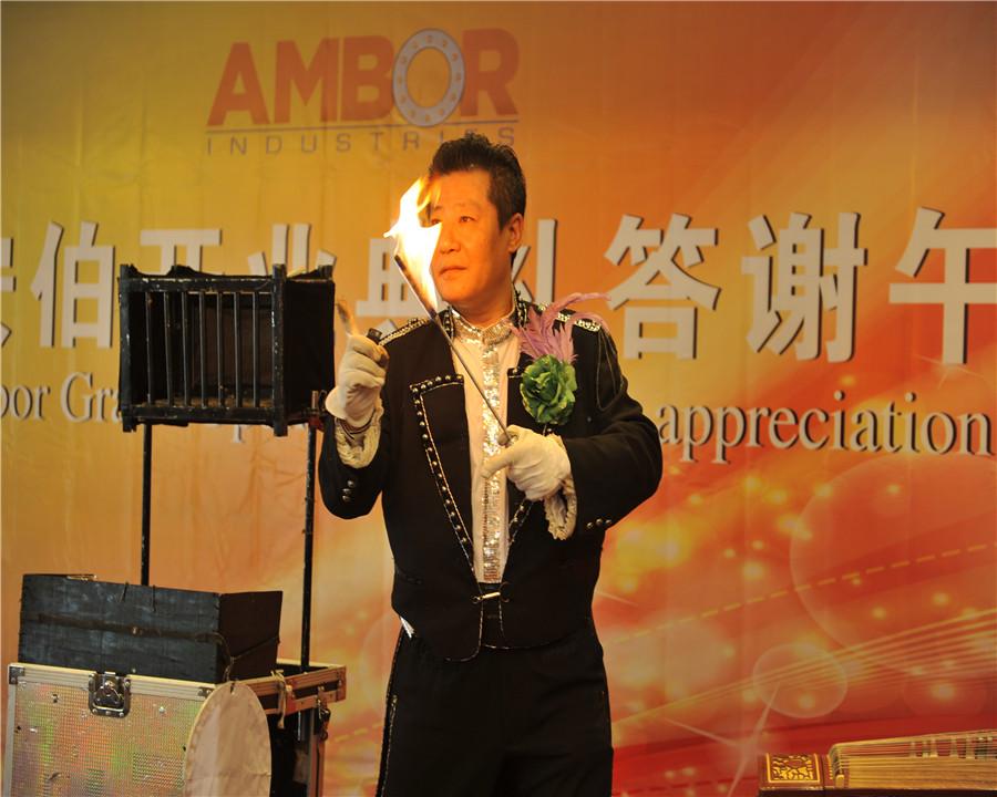 15.09.09上海安伯开业典礼