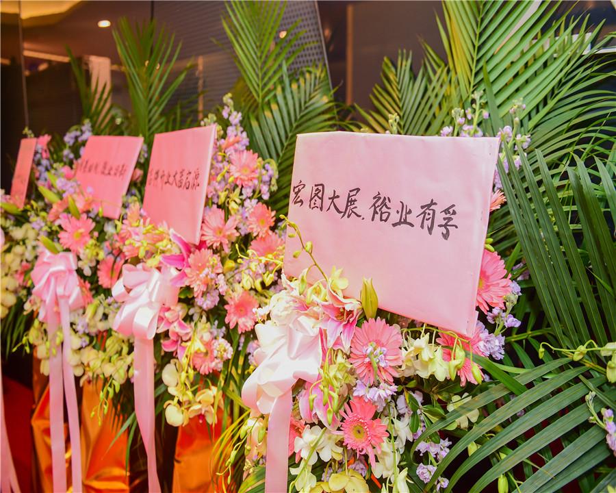 16.03.14艾利安中国上海公司乔迁仪式