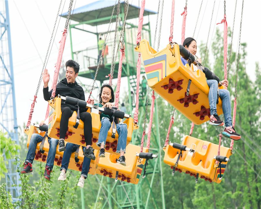 17.05.06【爱你所爱】海拉南京研发中心2017家庭日