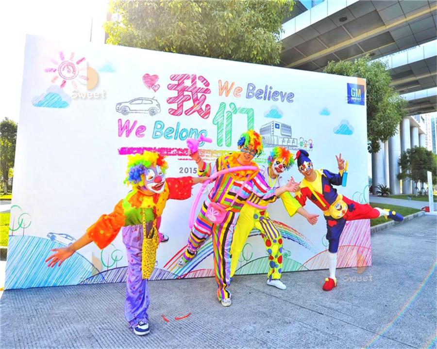 2015.10.17【我们】2015通用汽车家庭日