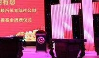 公关活动头头中国电子竞技国家队对企业形象的重要性