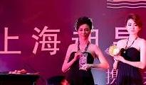 上海礼仪庆典活动头头中国电子竞技国家队公司提供全方面服务