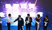 公关活动头头中国电子竞技国家队三分头头中国电子竞技国家队七分实施