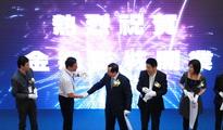 公关活动头头中国电子竞技国家队与实施给企业带来明确方向
