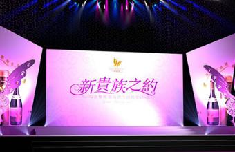 企业做活动头头中国电子竞技国家队是想通过活动来提高企业的知名度和品牌形象